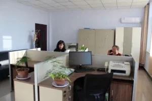 财务办公室