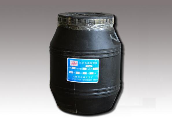氧化石油脂钡皂T743